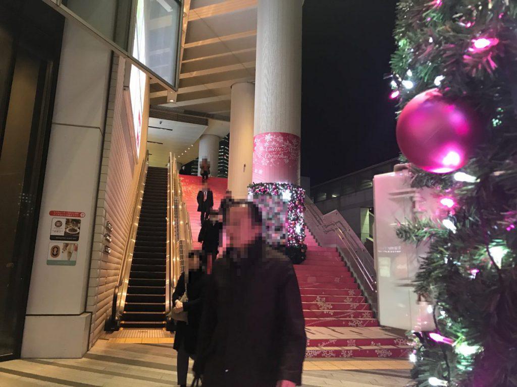 横浜ブルク13への階段