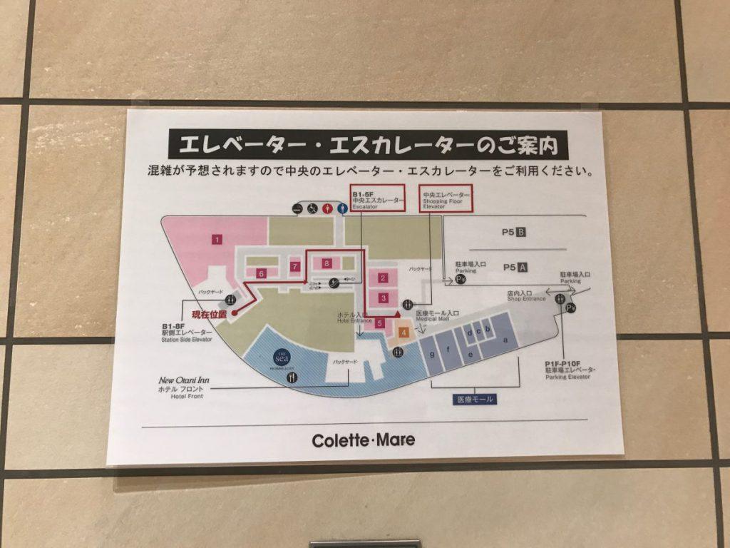 横浜ブルク13までの地図