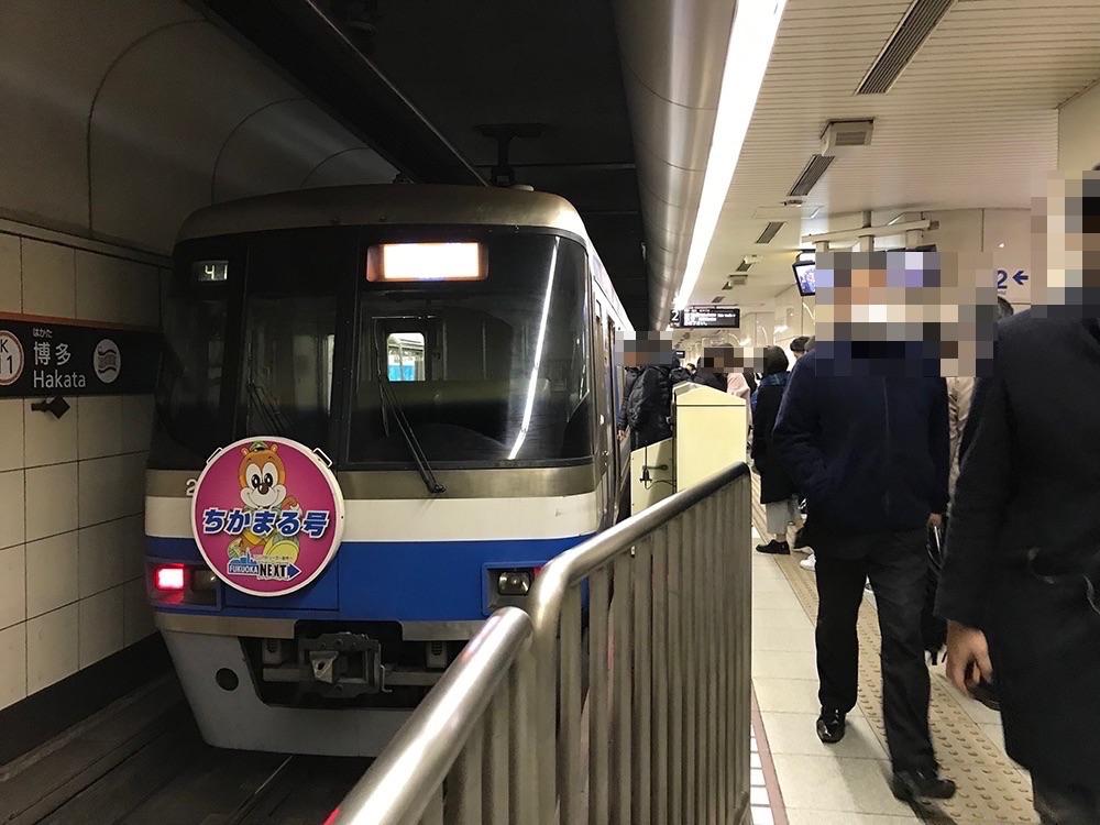 博多駅の地下鉄