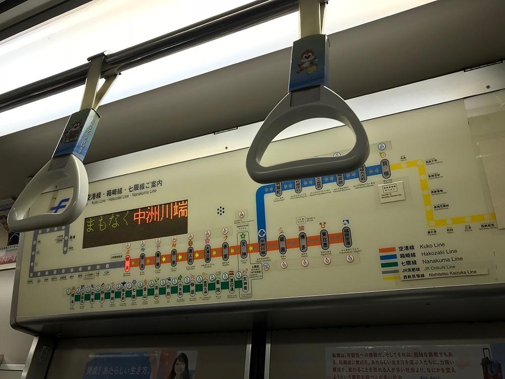 博多地下鉄掲示板